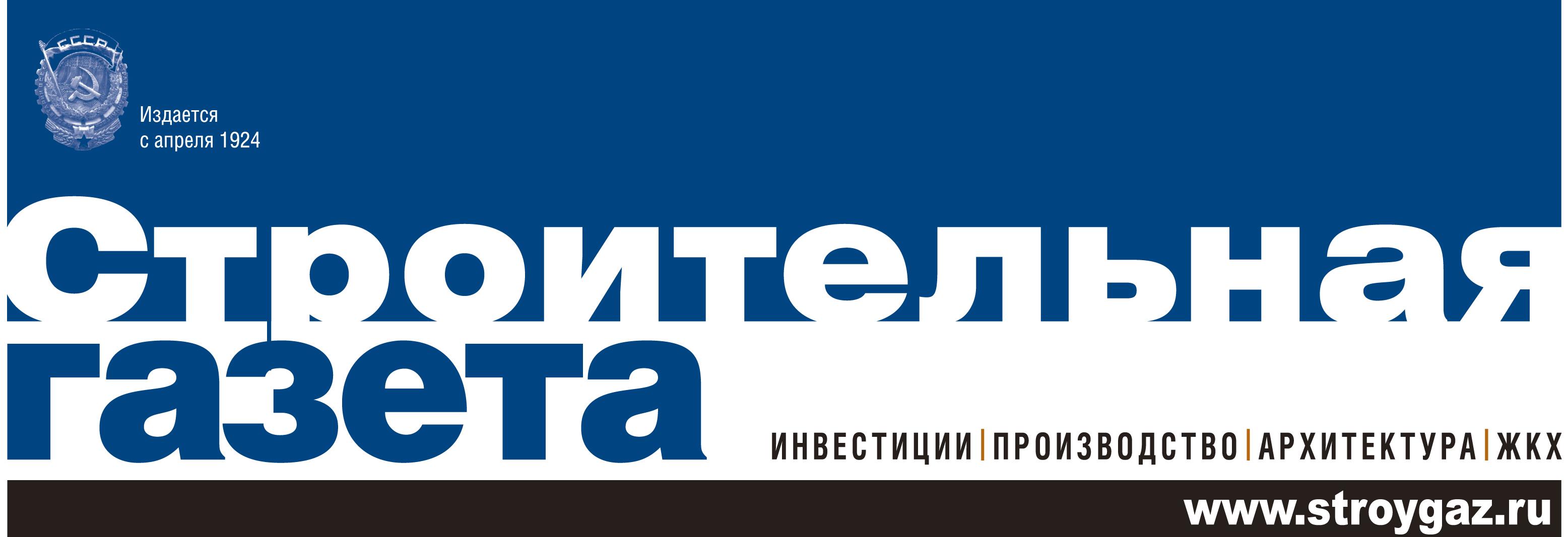 logo_kommersant.jpg